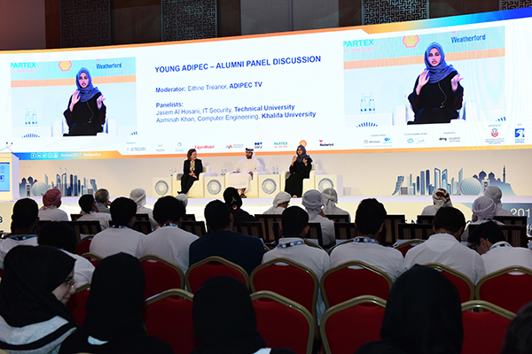 Looking ahead to ADIPEC 2018